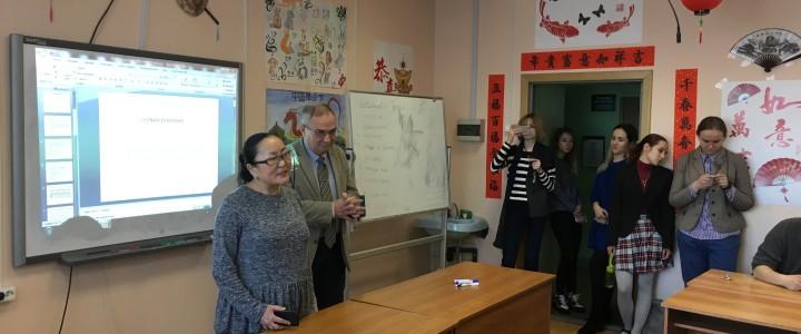 Открытые лекции педагогов Щецинского университета в МПГУ