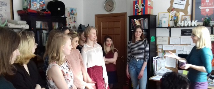 """Студенты-филологи на экскурсии в издательстве """"Настя и Никита"""""""