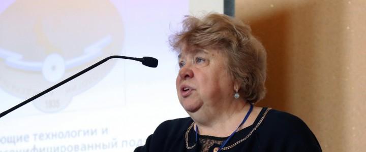 Профессор О.С. Орлова представила МПГУ на VI Международной научно-практической конференции «Психолого-педагогическое сопровождение образовательного процесса: проблемы, перспективы, технологии»
