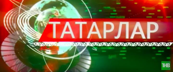 Магистерская программа «Татарская филология и культура» в программе Телерадиокампании«Татарстан – Новый Век»