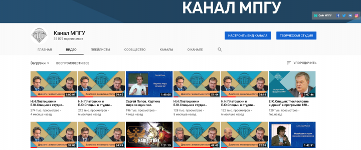 Видеоканал МПГУ набрал 35 000 подписчиков