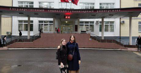 Студентки 5 курса английского отделения Института иностранных языков на молодежной секции XII Международной конференции в Коломне