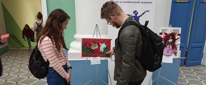 Студенты Института детства о выставке слепоглухих художников «Трогательная палитра чувств и образов»