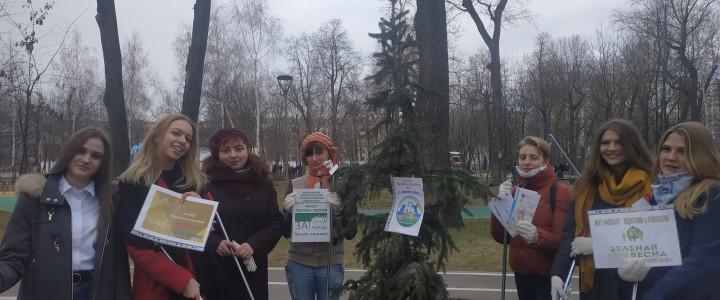 Студенты Факультета педагогики и психологии МПГУ приняли участие в  городском субботнике