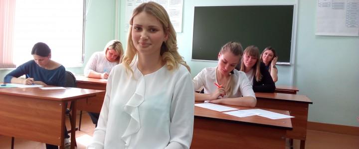 Итоговый экзамен дополнительной профессиональной программы профессиональной переподготовки «Логопедия» в Сергиево-Посадском филиале МПГУ