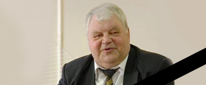 Памяти Валерия Ивановича Жога