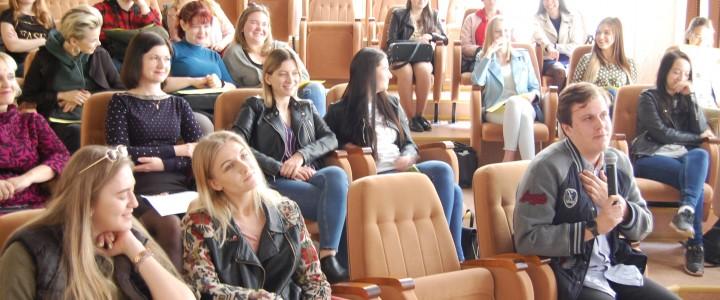 Межвузовская научно-практическая конференция с международным участием «Языковая личность: социология и психология коммуникации»