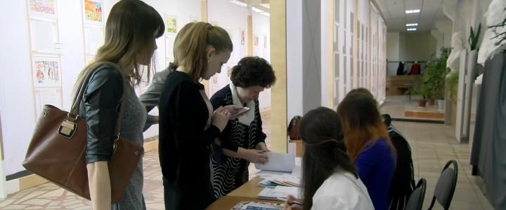 В Институте изящных искусств МПГУ прошла Межвузовская научно-практическая конференция «Традиции и инновации в сфере художественного образования и культуры»