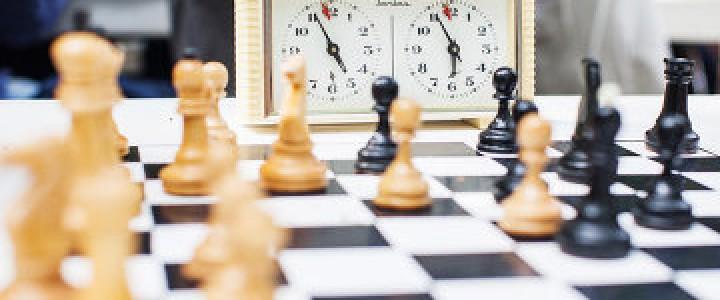 Турнир по шахматам на кубок ЕАПУ