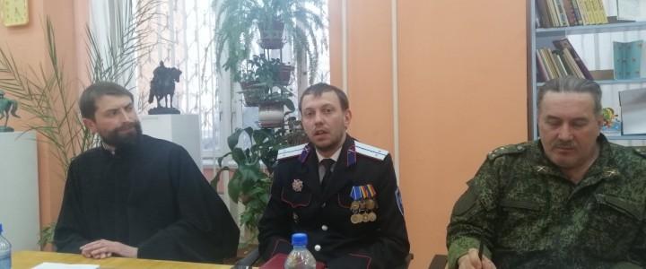 Представители МПГУ приняли участие в мероприятии, посвященном традициям казачьего воспитания детей и молодежи
