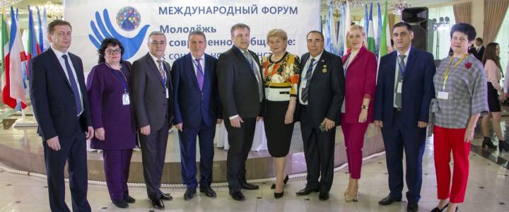 Свой юбилей Ставропольский филиал МПГУ отметил международным форумом