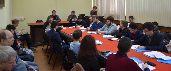 В МПГУ прошла конференция «Россия и мир в прошлом и настоящем»
