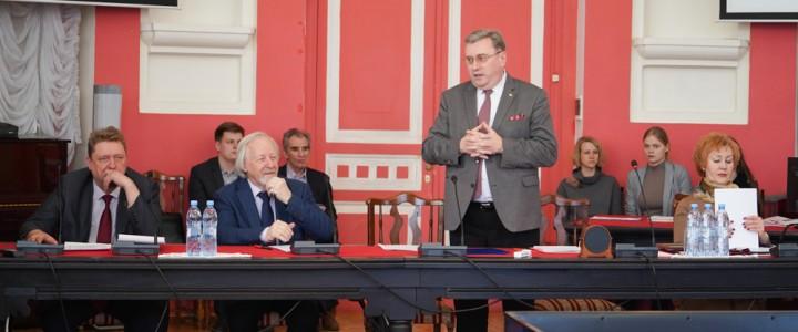 15 апреля 2019 года состоялось внеочередное заседание ученого совета Университета