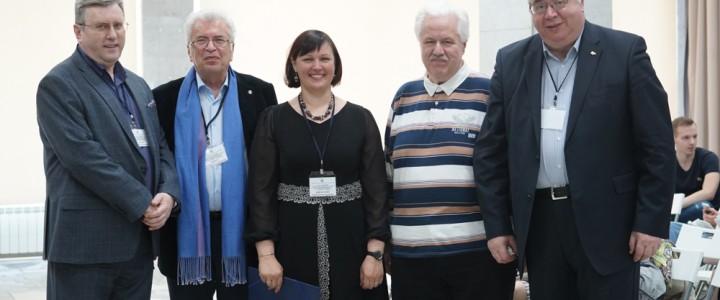 В Институте социально-гуманитарного образования МПГУ обсуждают инновационные подходы к преподаванию социально-гуманитарных дисциплин