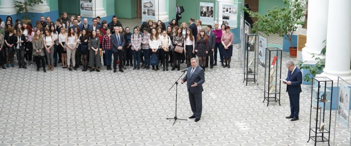«Ушедший на штурм неба». В МПГУ отметили 150-летие со дня рождения Сергея Алексеевича Чаплыгина