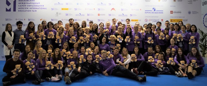 13 апреля завершился Московский международный салон образования!