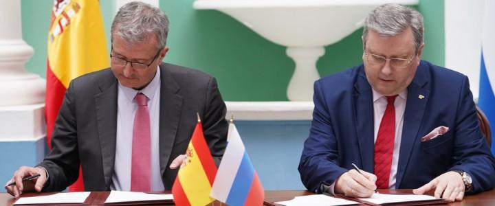 МПГУ подписал договор о сотрудничестве с Министерством образования и профессионального обучения Королевства Испания