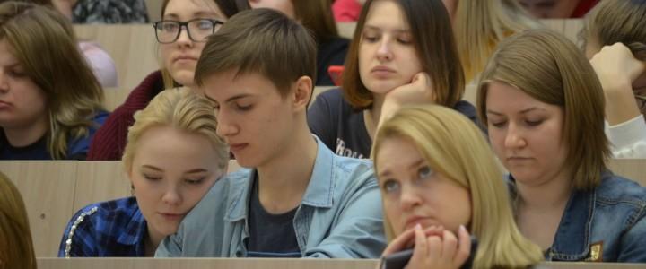 IV Всероссийский научно-практический проблемный семинар  с международным участием «Теоретические и практические основы образования лиц с выраженными интеллектуальными нарушениями  «Сопровождаемое взросление»