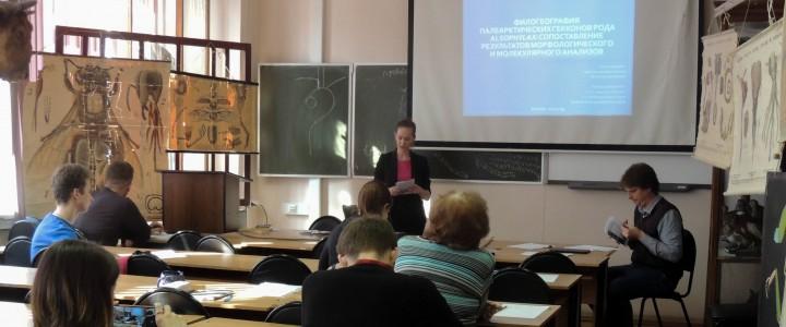 Состоялись секционные заседания студенческой научной конференции Института биологии и химии «Экология и устойчивое развитие»
