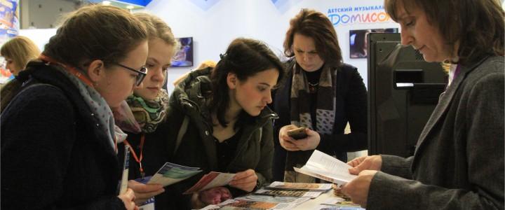 «У нас учиться интересно!» МПГУ начал работу на Московском международном салоне образования-2019