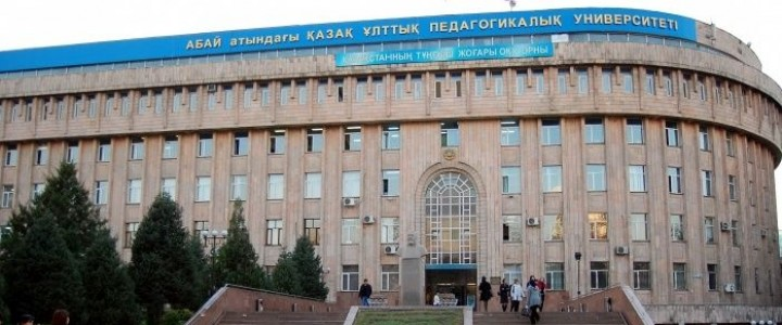 Благодарность от первого проректора Казахского национального педагогического университета имени Абая