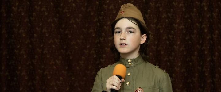 «Алтарь отечества» на факультете музыкального искусства МПГУ