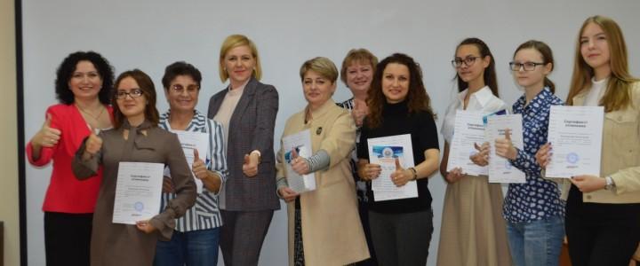 В Анапском филиале МПГУ наградили отличников Тотального диктанта!