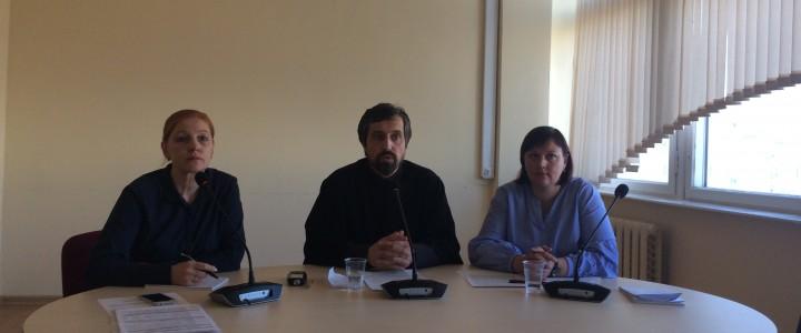 Вебинар по вопросам реализации предметной области «Основы духовно-нравственной культуры народов России»