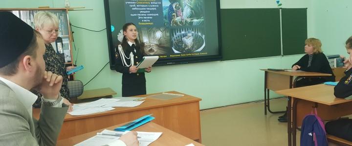 Участие студентов ИСГО в работе жюри олимпиады «История и культура храмов столицы»