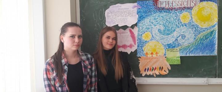Ван Гог по-английски: Студенты ИИЯ устроили мастер-класс по живописи