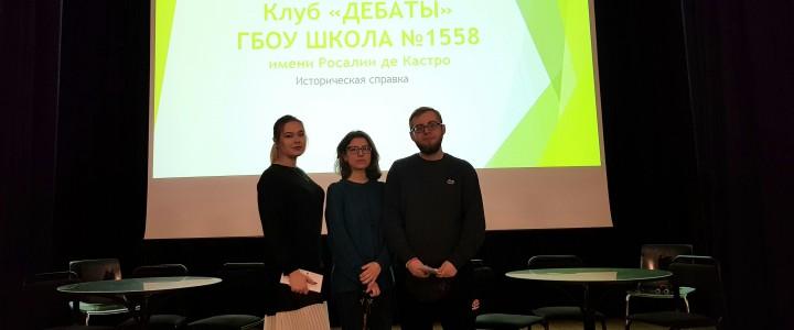 Институт иностранных языков принял эстафету профессионального успеха