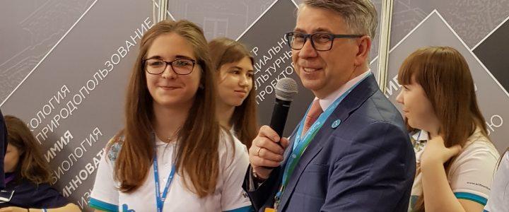 """Институт """"Высшая школа образования"""" на ММСО-2019"""