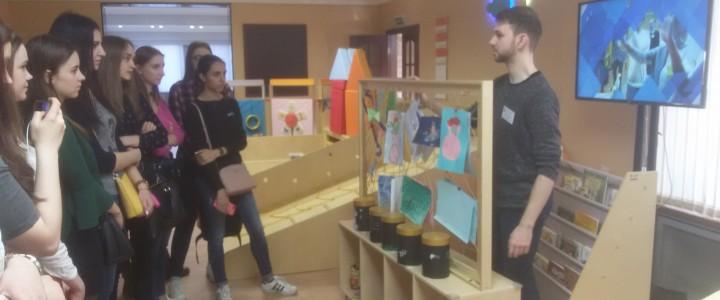 Студенты ФДПиП в Московском центре качества образования