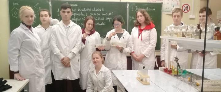 """Учащиеся ГБОУ """"Гимназия № 1590"""" на занятии по теме «Амины. Анилин»"""