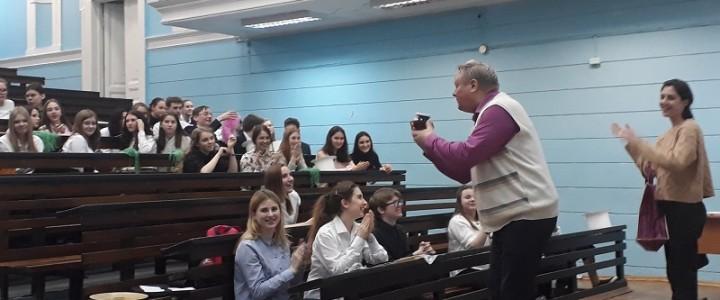 Университетские субботы. Литературный музей «Евгения Онегина»