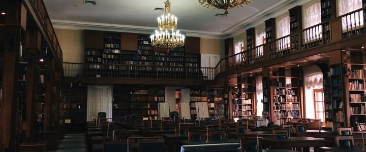 Археографический семинар Института филологии МПГУ впервые прошёл в непосредственном контакте со средневековыми рукописями Российской государственной библиотеки