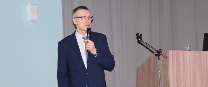 Профессор Института биологии и химии МПГУ принял участие в работе Ярославского городского педагогического форума