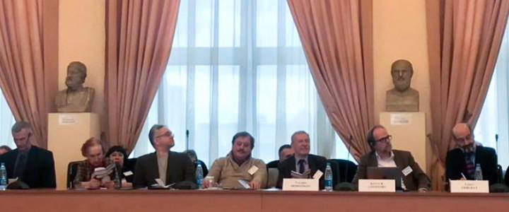 Преподаватели МПГУ приняли участие в работе крупной Международной конференции в РГГУ