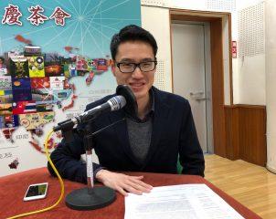 Преподаватель кафедры восточных языков ИИЯ МПГУ выступил в нескольких передачах Международного радио Тайваня (МРТ)