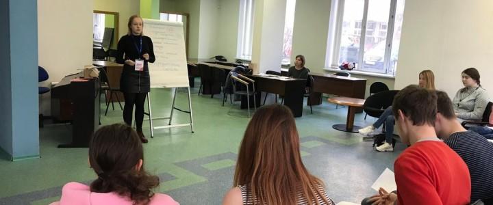 Мастер-класс от факультета педагогики и психологии для Таганского детского фонда