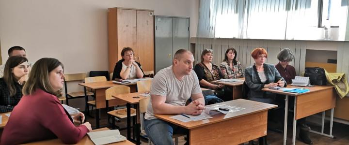 Маркетинг системы дополнительного образования МПГУ
