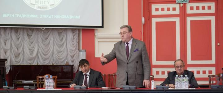 В МПГУ прошло совещание по вопросу о сотрудничестве с вузами Киргизской Республики и Республики Узбекистан
