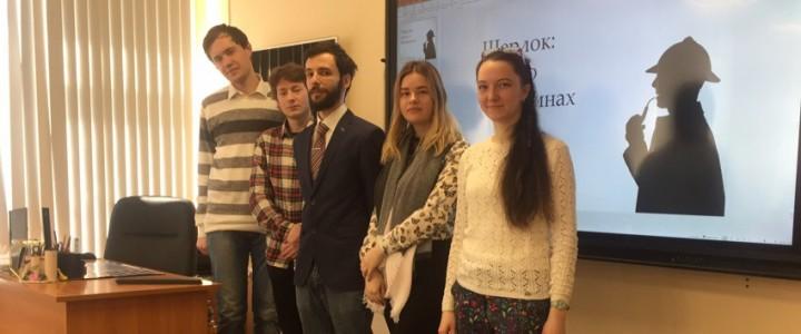 Студенты Института биологии и химии посетили День открытых дверей в Школе № 1558 имени Росалии де Кастро