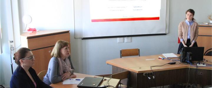 15 апреля 2019 г. Студенческая конференция на факультете начального образования