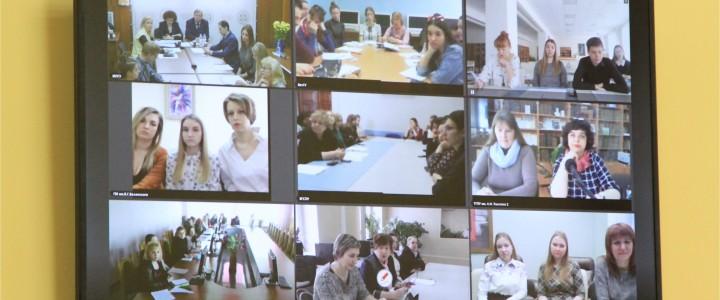 V всероссийская видеоконференция с международным участием   «Магистр – науке и образованию:  Актуальные проблемы современного литературного образования»  в Институте филологии