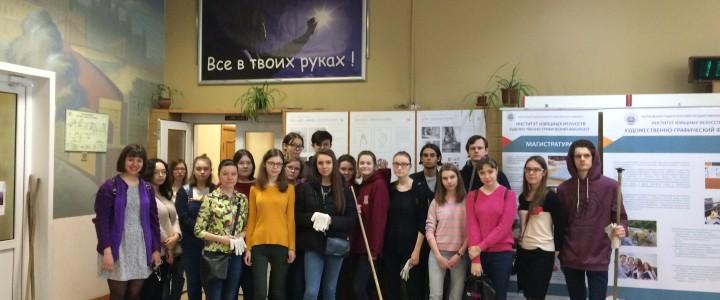Студенты и преподаватели художественно-графического факультета вышли на субботник