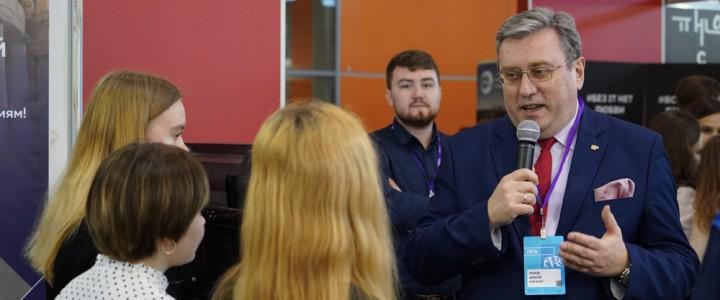 Ректор МПГУ посетил Московский международный салон образования-2019