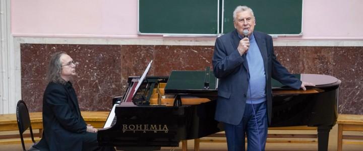 Институт изящных искусств провел концерт памяти Георгия Ивановича Урбановича
