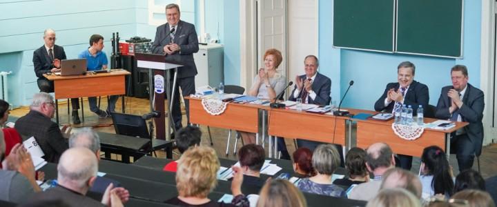 Конференция работников и обучающихся университета