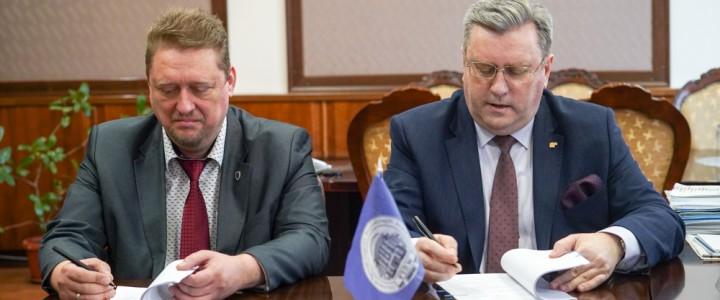 Подписано Дополнительное соглашение о внесении изменений и дополнений в Коллективный договорФГБОУ ВО «МПГУ»